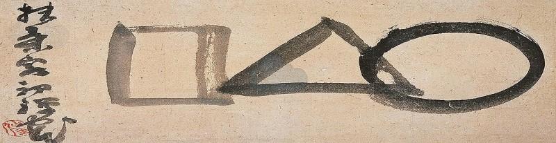 La-signification-des-formes-Les-formes-géométriques